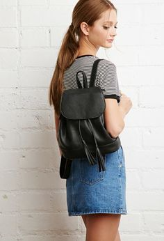Faux Leather Drawstring Backpack | Forever 21 - 1000180462
