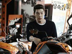 The Heirs (상속자들) - Drama - Picture Gallery Uncontrollably Fond, Kim Woo Bin, The Heirs, Korean Model, Korean Drama, Bad Boys, The Twenties, Kdrama, Film