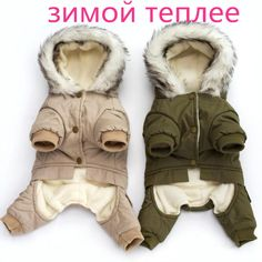 Pet Dog Clothes Winter Warm Dog Coat Jacket Thicken Hooded Pet Clothes For Chihuahua Yorkshire Small Medium Puppy Dog Clothes - Petnr Girl Dog Clothes, Cute Dog Clothes, Small Dog Clothes, Yorkshire, Dog Clothes Patterns, Small Puppies, Small Dogs, Dog Jacket, Hoodie Jacket