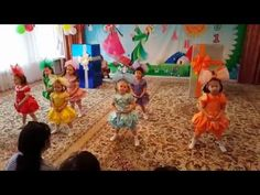 "Рауан 2016 Танец ""Кукол"" д/с №51 - YouTube"