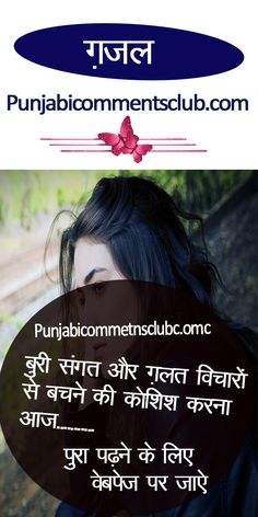 love quotes for him Hindi Love Shayari Romantic, Shayari In Hindi, Love Quotes For Him Deep, Love Quotes For Boyfriend, Deep Love, Husband Love, Romantic Love, Hubby Love