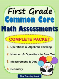 first grade math assessments that meet all four common core math standards  OA, NBT, MD, and G standards