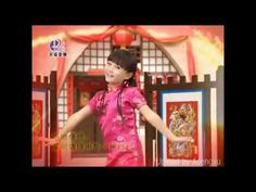 Chinese New Year Song 2013...