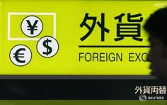 FINANCIAL MARKETS(FOREX,STOCK,COMMODITIES,OTHERS): Forex News