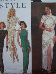 Simplicity 9300 Sewing Pattern Misses' Fitted by WitsEndDesign, $8.00