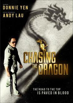 Chinese adult dvd