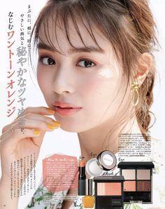 Makeup Summer Asian 29 New Ideas Beauty Vanity, Asian Make Up, Summer Makeup, Beauty Make Up, Katy Perry, Coral, Queen, Ideas, Asian Makeup