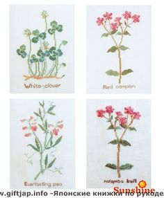 Cross stitch by Kazuko Aoki - white clover