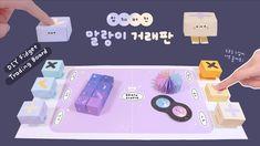 자꾸 누르고 싶은~ 말랑이 거래판 만들기!👇 이건 피젯토이인가 거래판인가! 둘 다 가능!!! DIY Fidget Trading Board - YouTube Pastel Colour Palette, Pastel Colors, Pop It Toy, Busy Board, Fidget Toys, Printables, Diy, Paper, Post Card