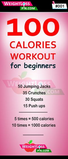 100 calories workout: Quick way to burn 100 calories in no time. Effective workout lose 100 or 500 calories. Quick Fat burning morning and evening workout. Burn about 100 calories in 10 minutes. Effective Weight loss workout for beginners. 100 Calorie Workout, Calorie Burning Workouts, 100 Workout, Workout For Weight Loss, Best Fat Burning Workout, Lose Fat Workout, Fat Burning Cardio, Fat Burning Tips, 10 Minute Workout