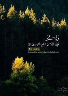 Allah Quotes, Muslim Quotes, Religious Quotes, Beautiful Quran Quotes, Arabic Love Quotes, Islam Quran, Islam Muslim, Quran Surah, Duaa Islam