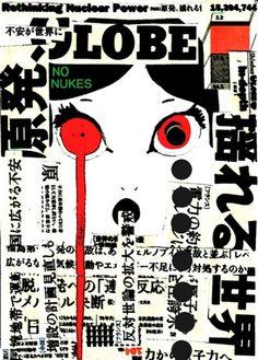 (no title)by 鈴木匠子
