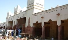 Chad suicide bomber kills 15 people in market and injures 80 | World news | The Guardian