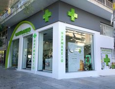 Φαρμακείο Κάγιος Στέφανος (Πατήσια) Pharmacy Store, Drug Store, Sign Design, Exterior Design, Signage, Paint Colors, Facade, Restaurant, Interior