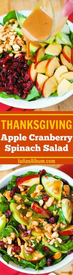 Apple Cranberry Spinach Salad with Balsamic Vinaigrette - healthy Thanksgiving side dish recipe!