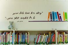 School Library Design, School Staff, Bookcase, Shelves, Home Decor, Shelving, Decoration Home, Room Decor, Book Shelves
