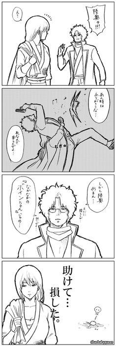 Sakamoto Tatsuma, D Gray Man, Doujinshi, Geek Stuff, Cartoon, Manga, My Favorite Things, Drawings, Anime
