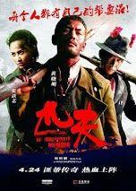 Phim trung quoc - Thất Phu Chi Chiến