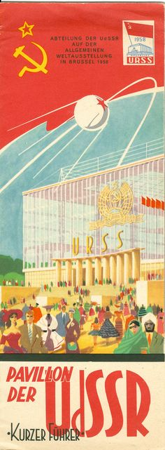 Brochure from Expo Note the Sputnik Satellite in the illustration. Communist Propaganda, Propaganda Art, Soviet Art, Soviet Union, Russian Constructivism, Evil Empire, Political Posters, My Heart Hurts, Retro Images