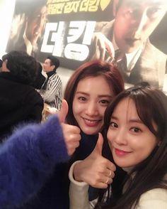 nana y lee joo yeon