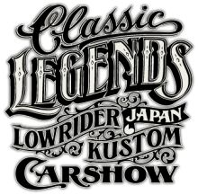 14 best lowriders images lowrider art antique cars calligraphy 1962 Impala Interior classic legends