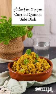 Curried Quinoa Side Dish with Chickpeas (Gluten Free and Vegan) - packed full of nutrition and flavour, this side dish is healthy, gluten free, allergy friendly, high protein, vegan and sugar free