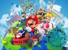 Mario Kart 64, Mario Bros, Pokemon Go, Pokemon Fusion, Pokemon Cards, Nintendo Switch, Apple App Store, Ios, Android