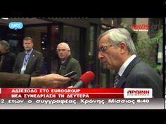 Οι δηλώσεις Juncker- Schäuble... http://politicanea.blogspot.gr/2012/11/juncker-schauble.html
