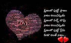 quotes on love in telugu - Chirkutidea Love Quotes In Telugu, Telugu Inspirational Quotes, Happy Life Quotes, Sad Quotes, Qoutes, Love Failure Quotations, Some Love Quotes, Heart Touching Love Quotes, Life Quotes Pictures
