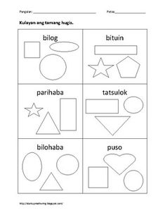 Mga Hugis by StartupMommy Work Sheet, Alphabet Worksheets, Word Families, Filipino, Kindergarten, Teacher, Shapes, Learning, Words