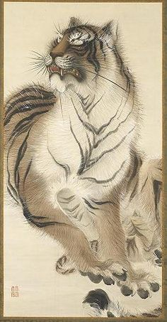 Kishi Chikudo, 1826-97 Japan, Meiji period Sitting Tiger, undated Ink and colors on paper; hanging scroll