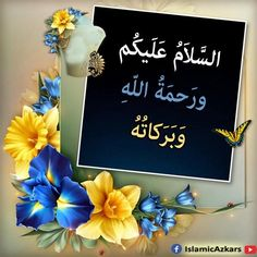 Good Morning Image Quotes, Good Morning Messages, Good Morning Greetings, Islamic Birthday Wishes, Salam Image, Eid Greeting Cards, Friday Wishes, Quran Quotes Inspirational, Islamic Quotes