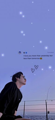 Taehyung Cute, Taehyung Selca, Bts Jungkook, Foto Bts, Bts Aesthetic Wallpaper For Phone, Bts Wallpaper Lyrics, Bts Lyric, Bts Backgrounds, Bts Aesthetic Pictures