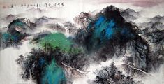 Mountain Landscape Splash-color Chinese Ink Brush Painting, 138x69cm Chinese wall scroll painting Artist original works of handwriting Rice paper Traditional art painting. USD $ 295.00