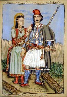 Greek Independence, Greek Traditional Dress, Street Art, Greek Paintings, Folk, Greek History, 10 Picture, Gravure, Artist Art