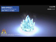 BISHAMON ゲームエフェクトデザインレシピ 作例 24 ice - YouTube