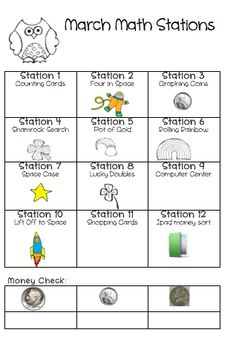 The Very Busy Kindergarten: March Math Stations