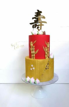 16th Birthday Outfit, 25th Birthday, Birthday Ideas, Birthday Cake, Chinese Birthday, Happy Birthday Wishes For A Friend, Chinese Cake, Couture Cakes, Cake Fondant