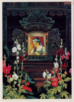 Russian Fairytales - Malachite Box