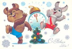 Merry Bear and Hare - Vintage Russian Postcard - Merry Bear and Hare - Vintage Russian Postcard - Christmas - Happy New Year