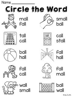 Double consonants -ll -ss -zz -ff worksheets & activities! Over 130 fun NO PREP printables to practice words with double consonants ending in -ff, -ss, -ll, and -zz Phonics Reading, Teaching Phonics, Preschool Learning Activities, Kindergarten Reading, Kindergarten Teachers, Blends Worksheets, Phonics Worksheets, School Worksheets, First Grade Phonics