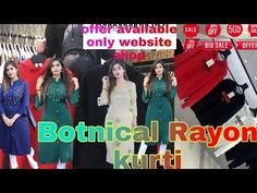 Botanical Embroidered Rayon kurti #meshop - YouTube Womens Nighties, Facebook Profile, Kurti, Marketing, Places, Youtube, Shopping, Youtubers, Youtube Movies