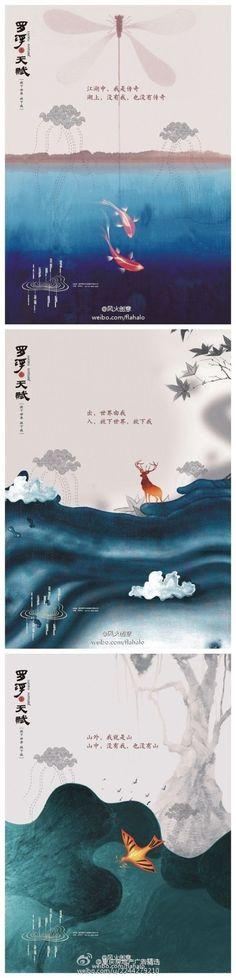 【图】重庆房地产广告精选的微博 新浪微博-随时随地分享身边的新..._SeekMook的收集_我喜欢网