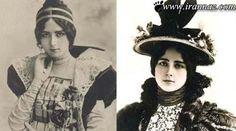 رعنا- اولین ملکه زیبایی ایران و جهان -مجله ایلوستراسیون فرانسه- 1896