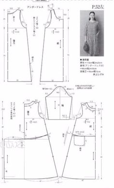 Create and Decorate: 35 Sewing Hacks, Tips, And Tricks For Your DIY Projects Japanese Sewing Patterns, Easy Sewing Patterns, Sewing Tutorials, Clothing Patterns, Dress Patterns, Sewing Clothes Women, Diy Clothes, Linen Dress Pattern, Sewing Stitches