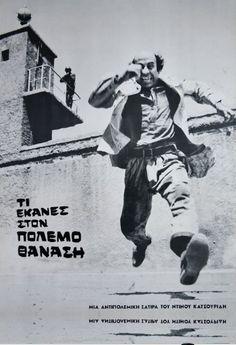 τι έκανες στον πόλεμο Θανάση Old Posters, Cinema Posters, Movie Posters, Greek Men, Cinema Theatre, Prime Video, Old Movies, Vintage Ads, Tv