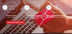Как зарегистрировать карту Лукойл через интернет: Подробная инструкция