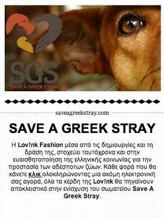 Lov!nk Fashion offers 2 t-shirts designed for Save a Greek Stray for free through adespoto.gr #stray #adespoto #lovinkfashion