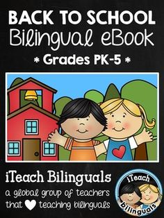 #Bilingualed teacher tips and resources for the beginning of the school year.  Perfect for PreK-5 #bilingual teachers.