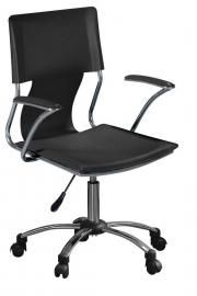 Nova Adjustable Swivel Desk Chair